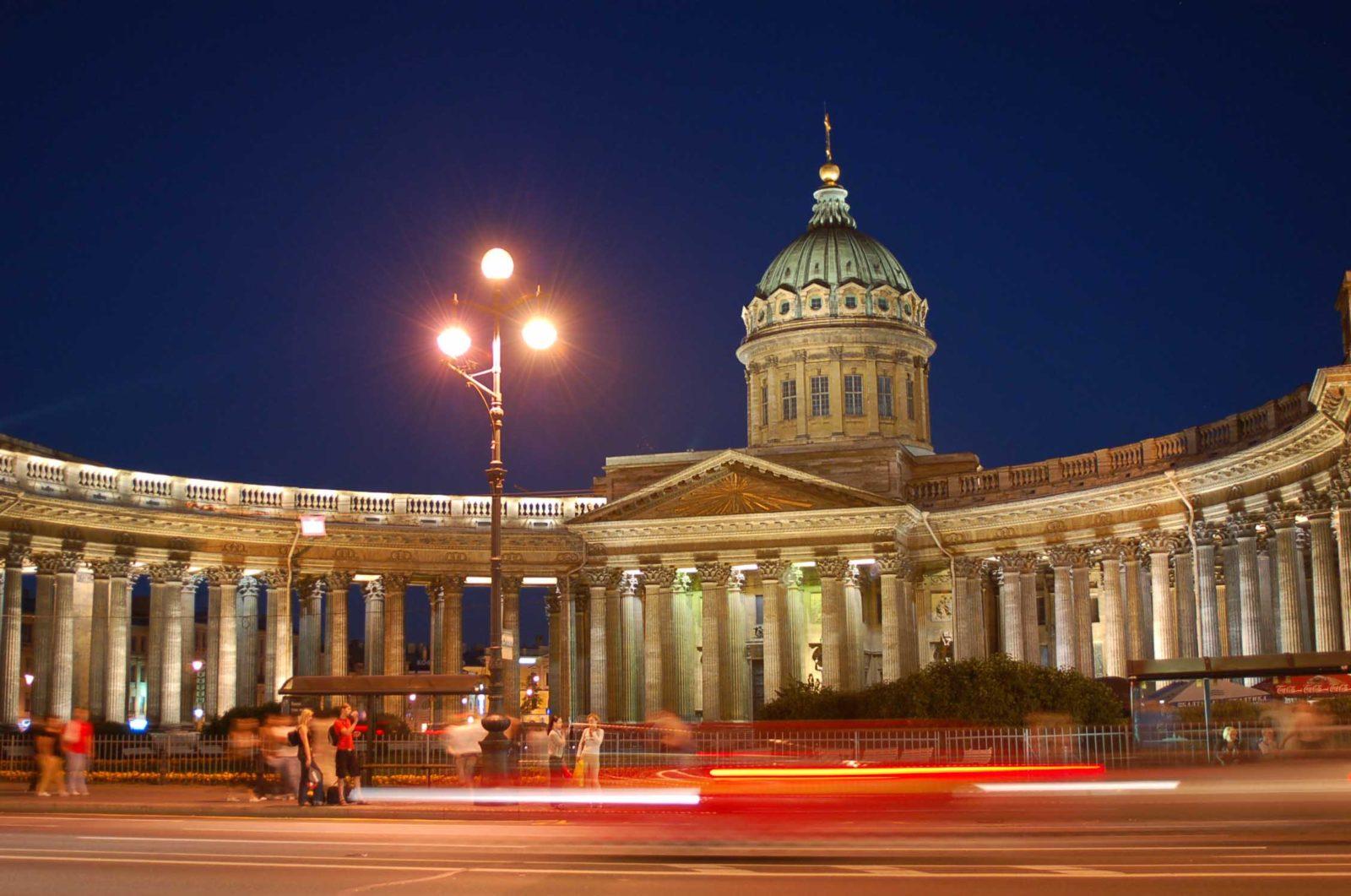 Такси Санкт-Петербург